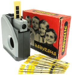 Bruguière - Babyrama miniature